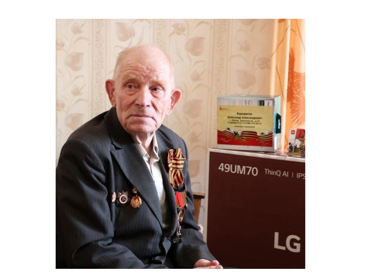 Дмитрий Миронов: в Ярославской области продолжается акция «Подарки победителям»
