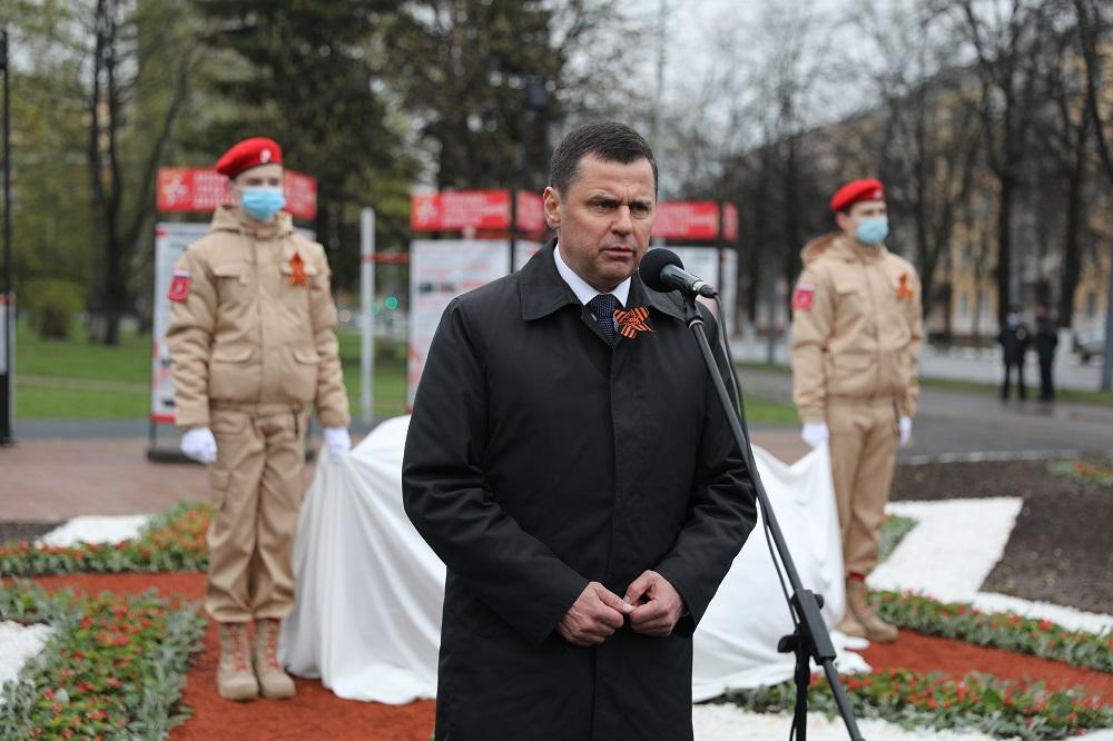 В парке Мира заложили камень на месте установки стелы «Ярославль – Город трудовой доблести»