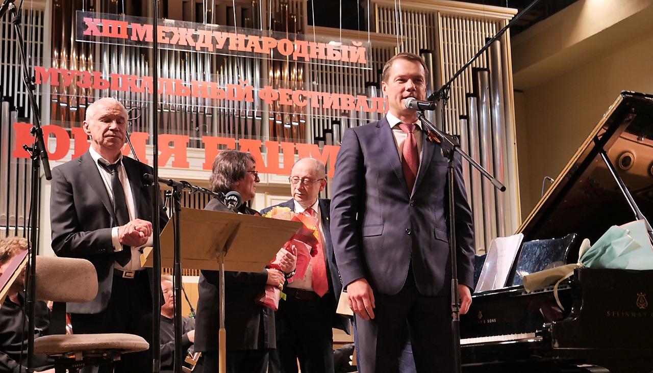Более четырех тысяч человек посетили XIII Международный музыкальный фестиваль Юрия Башмета
