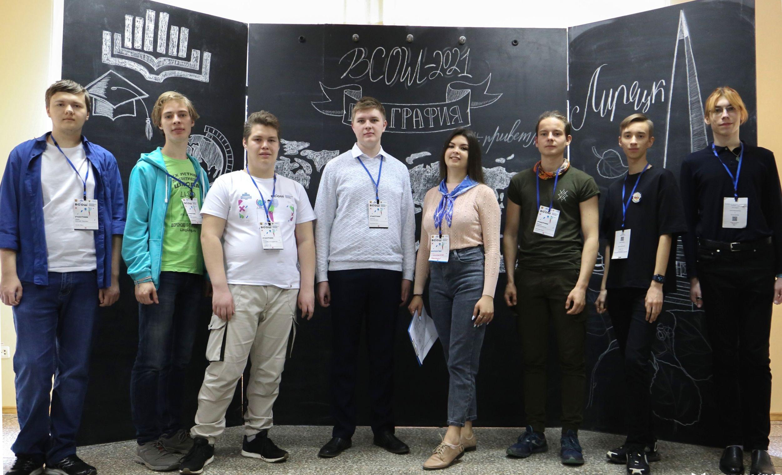 Одиннадцатиклассница из Ярославля стала победителем Всероссийской олимпиады школьников по французскому языку