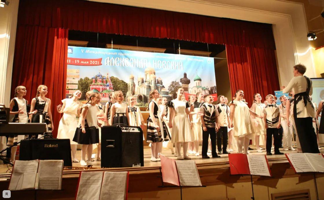 Более 300 юных хористов выступят в Ярославле на международном православном фестивале «Александр Невский»