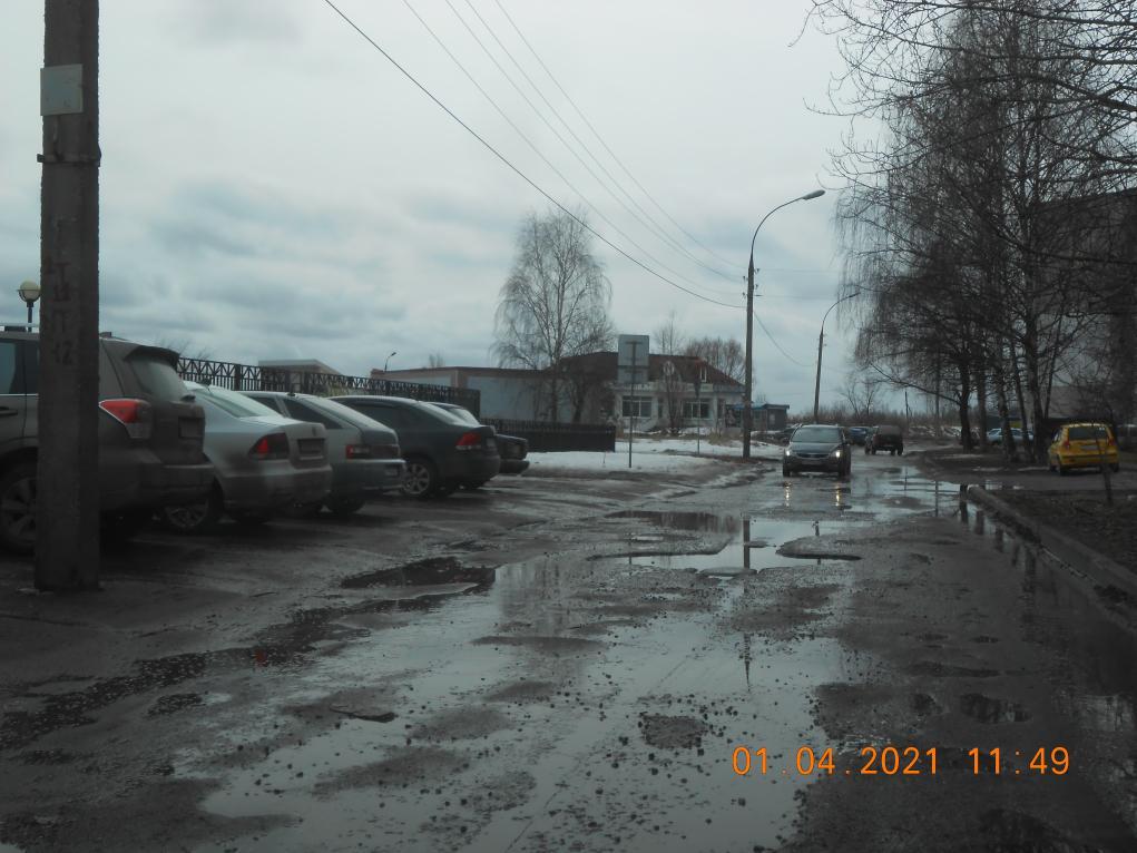 Прокуратура через суд требует отремонтировать дорогу на улице Александра Невского в Ярославле