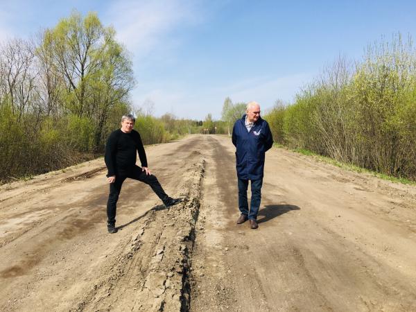 Участок дороги Карабиха – Введенье в Ярославском районе отремонтируют по гарантии