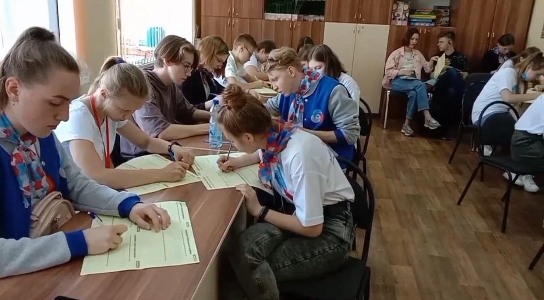 Более 150 ярославских школьников стали участниками регионального диалог-фестиваля