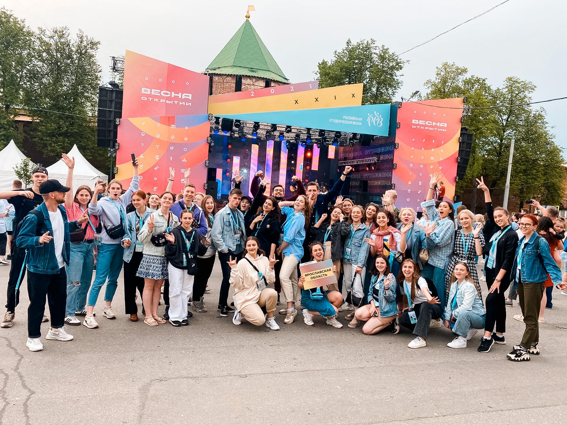 Студенты Ярославской области принимают участие во всероссийском фестивале «Российская студенческая весна»