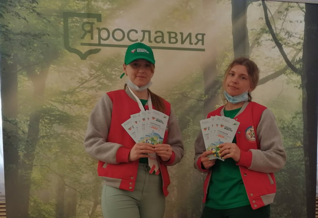 На Стрелке и в Волжском парке в Рыбинске провели семейные праздники