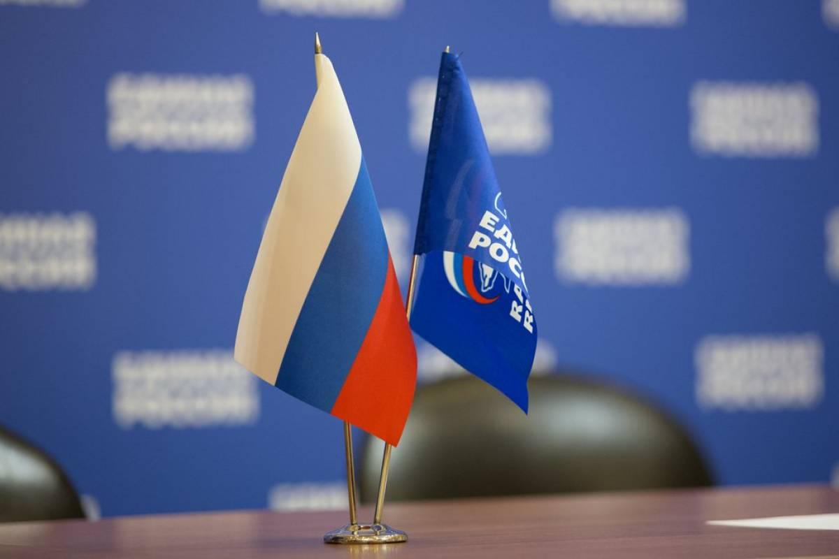 В предварительном голосовании «Единой России» много новых лиц: в партии подвели итоги выдвижения кандидатов