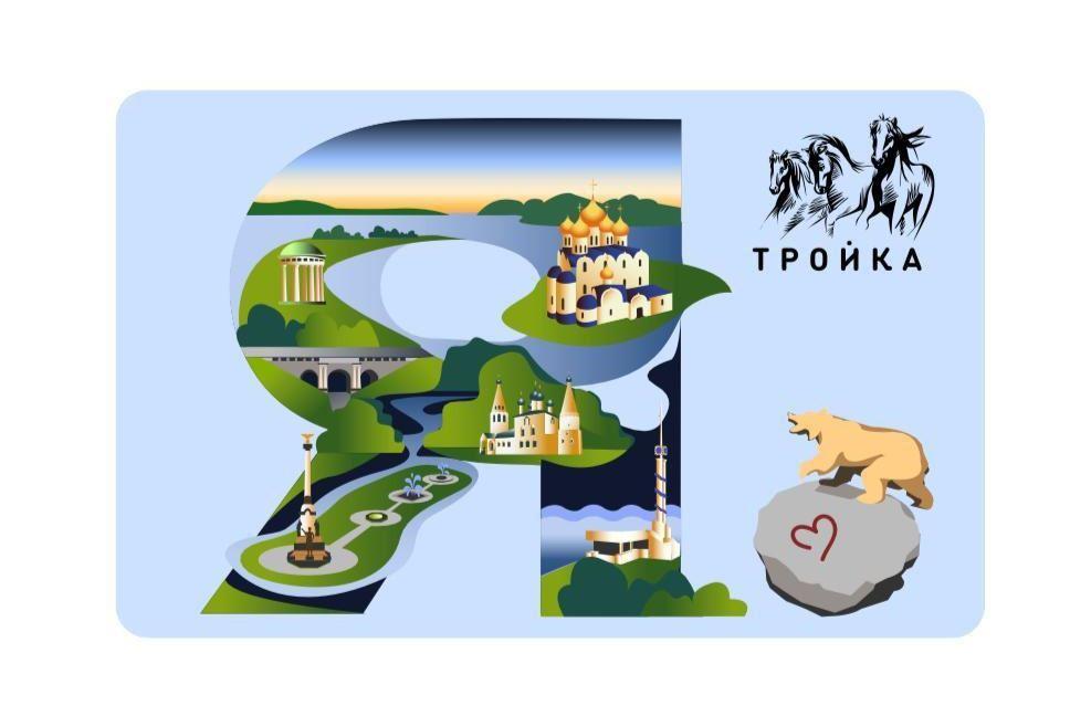 Дмитрий Миронов: в Ярославской области появится транспортная карта «Тройка»