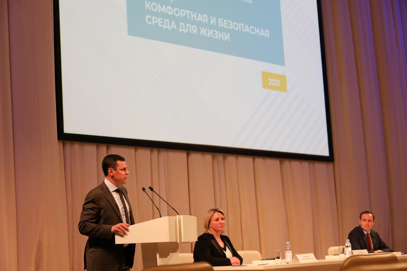 Дмитрий Миронов провел общественное обсуждение стратегии социально-экономического развития Ярославской области