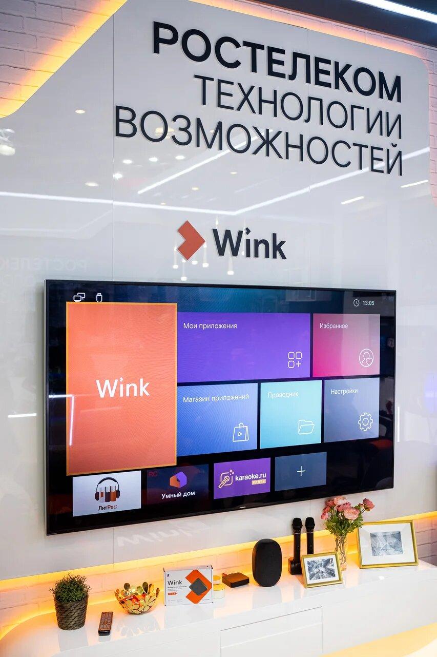 Количество абонентов Wink в ЦФО превысило миллион