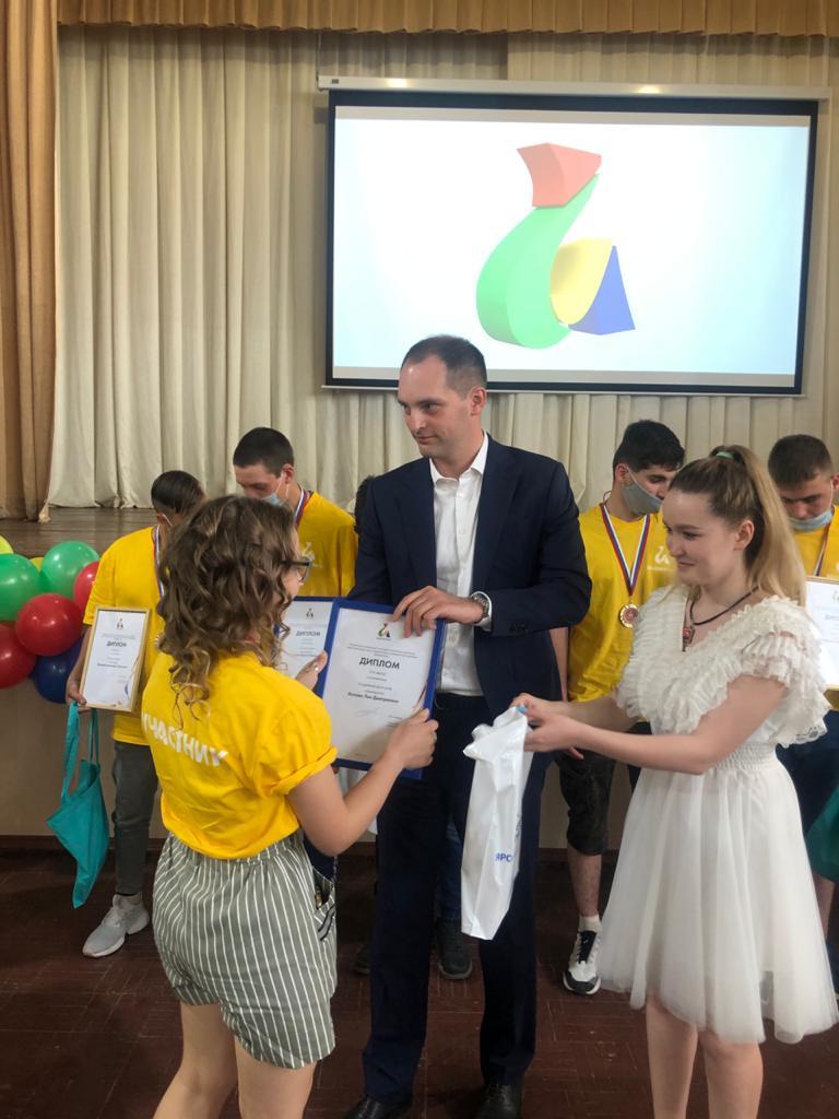 Награждены победители VI ярославского чемпионата «Абилимпикс»