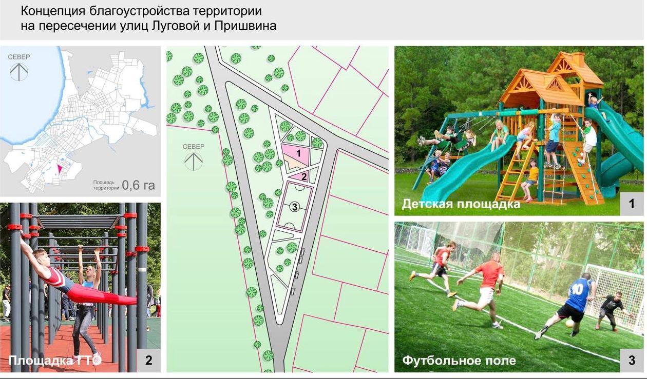 86 тысяч ярославцев проголосовали за объекты благоустройства на следующий год