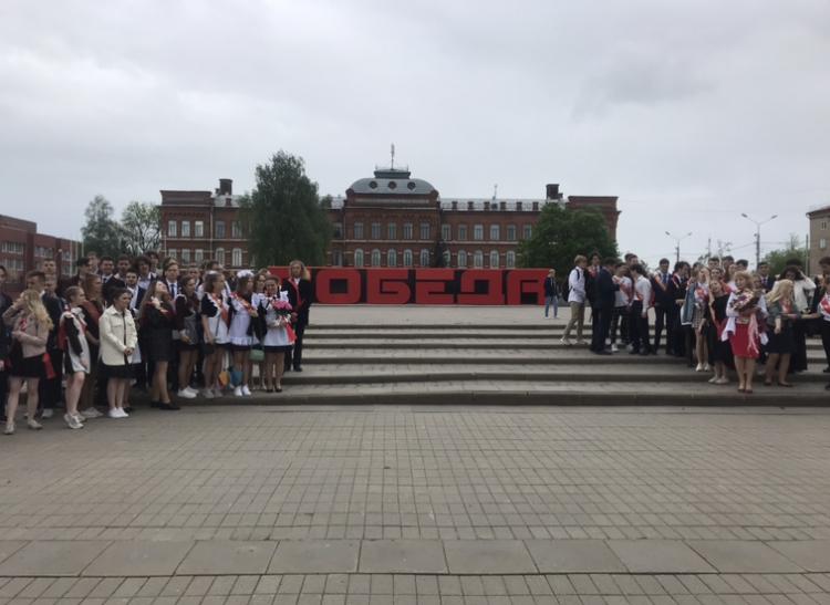 В Рыбинске отпразднуют официальное присвоение звания «Город трудовой доблести»