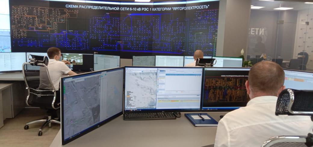 Высокотехнологичный городской диспетчерский пункт открылся в Ярославле