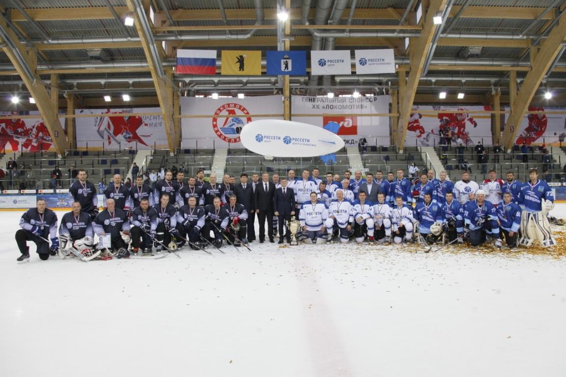 Игорь Маковский вручил награды победителям VII хоккейного турнира «Россети Центр» и «Россети Центр и Приволжье»