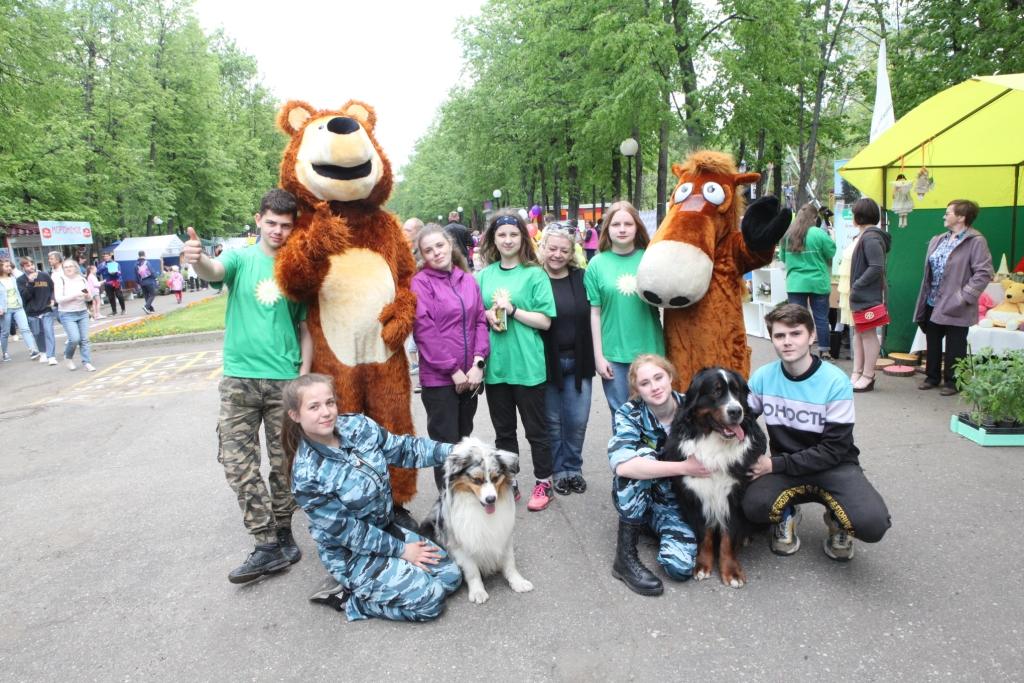 В Ярославле прошел областной праздник, посвященный Международному дню семьи