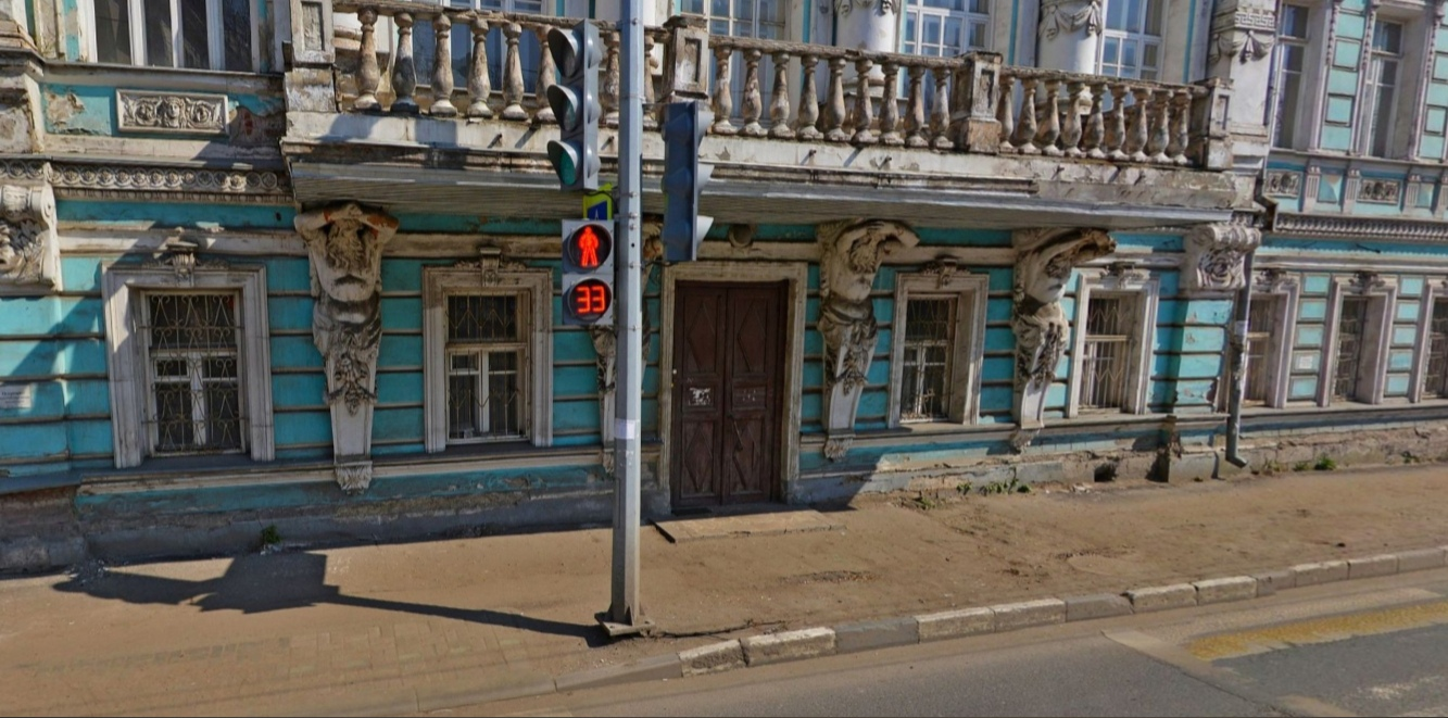 В Ярославле снова выставляют на торги особняк Дунаева