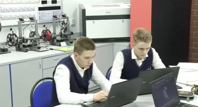 Школьники из Ярославля стали обладателями престижной международной научной награды