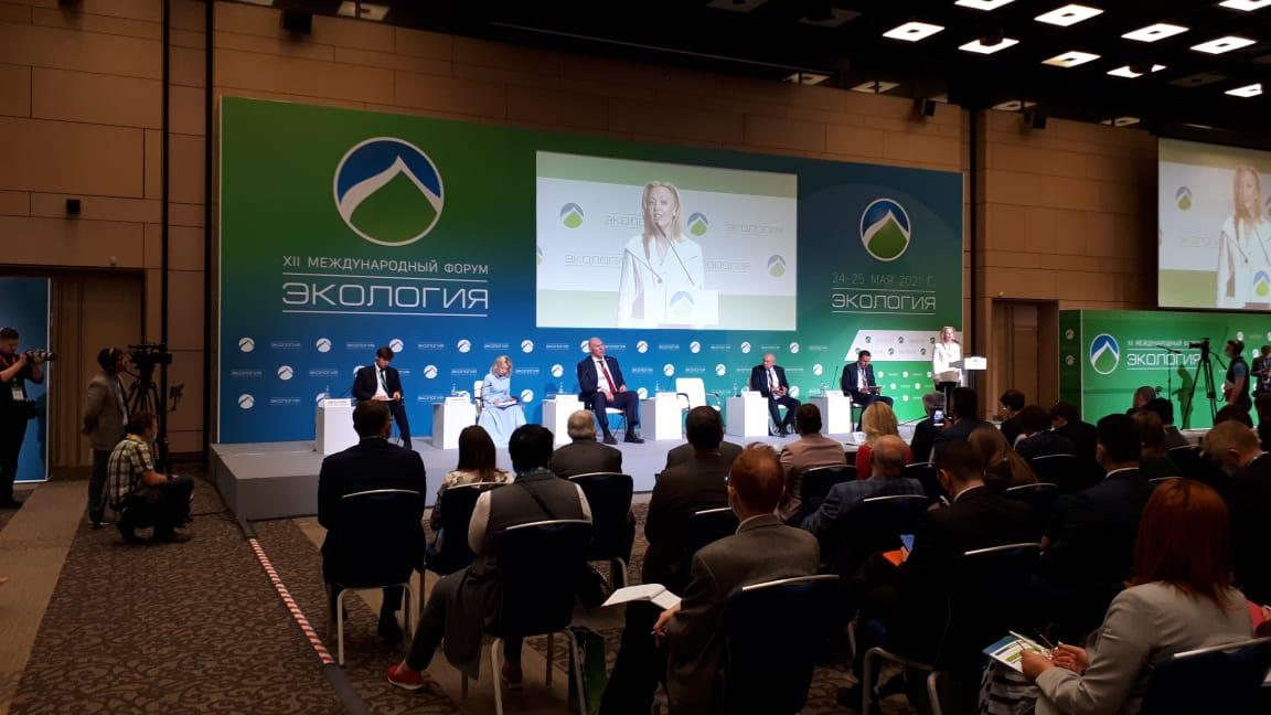 Ярославский опыт по сохранению природных ресурсов представлен на XII международном форуме «Экология»