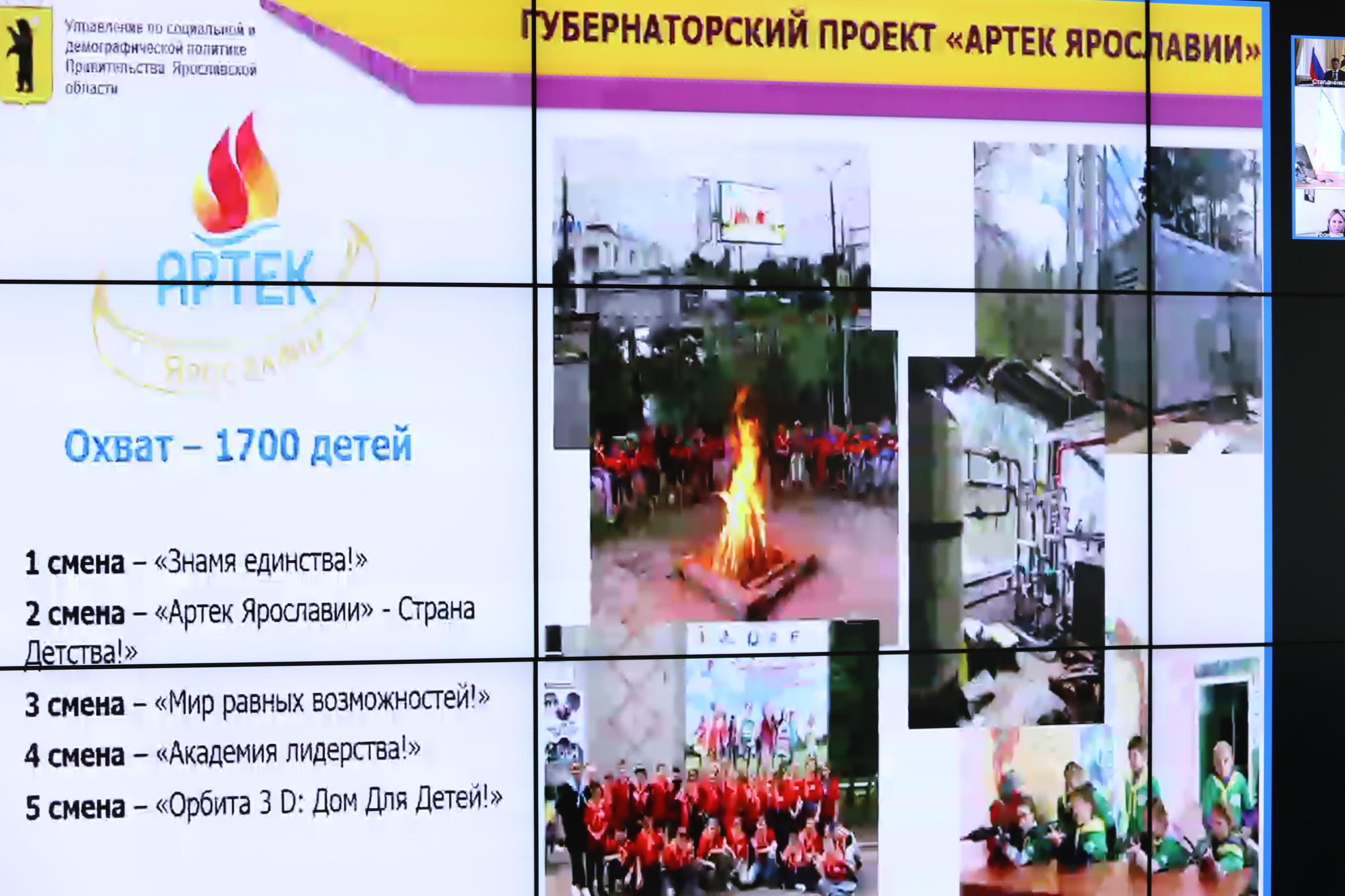 20 детских загородных лагерей региона войдут в программу туристического кешбэка