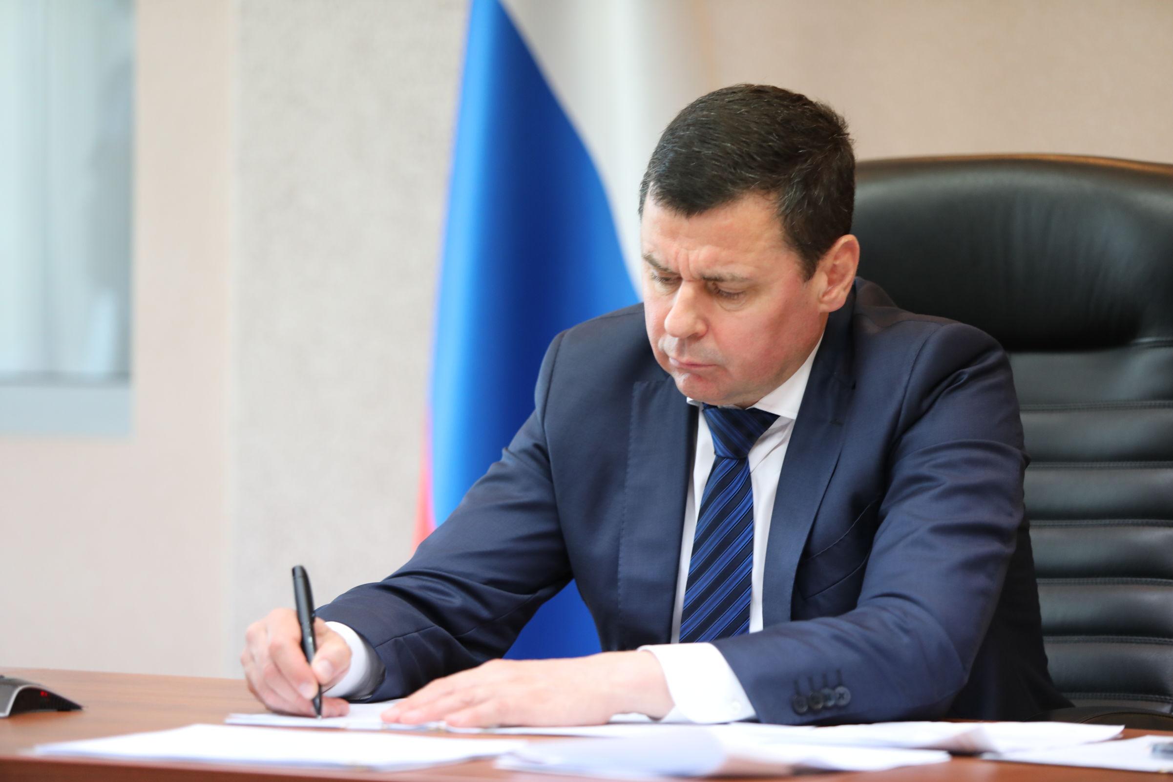 Ярославская область – на третьей позиции в рейтинге получения паспортов готовности к отопительному сезону среди регионов ЦФО