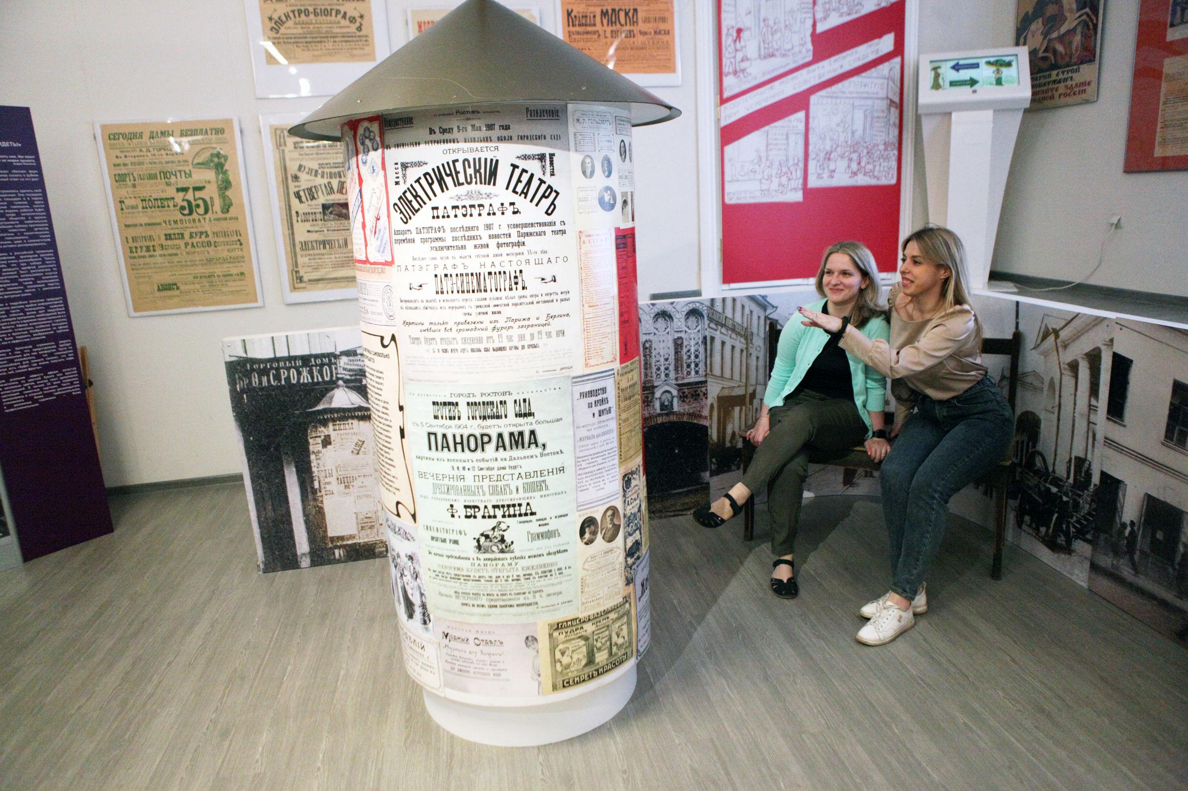 Выставка в Ярославле рассказала, какими приемами пользовались рекламщики в XIX и XX веках