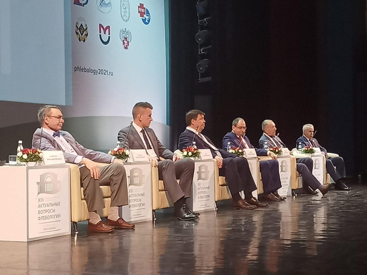Лучшие флебологи страны собрались в Ярославле, чтобы обсудить современные методики лечения заболеваний вен