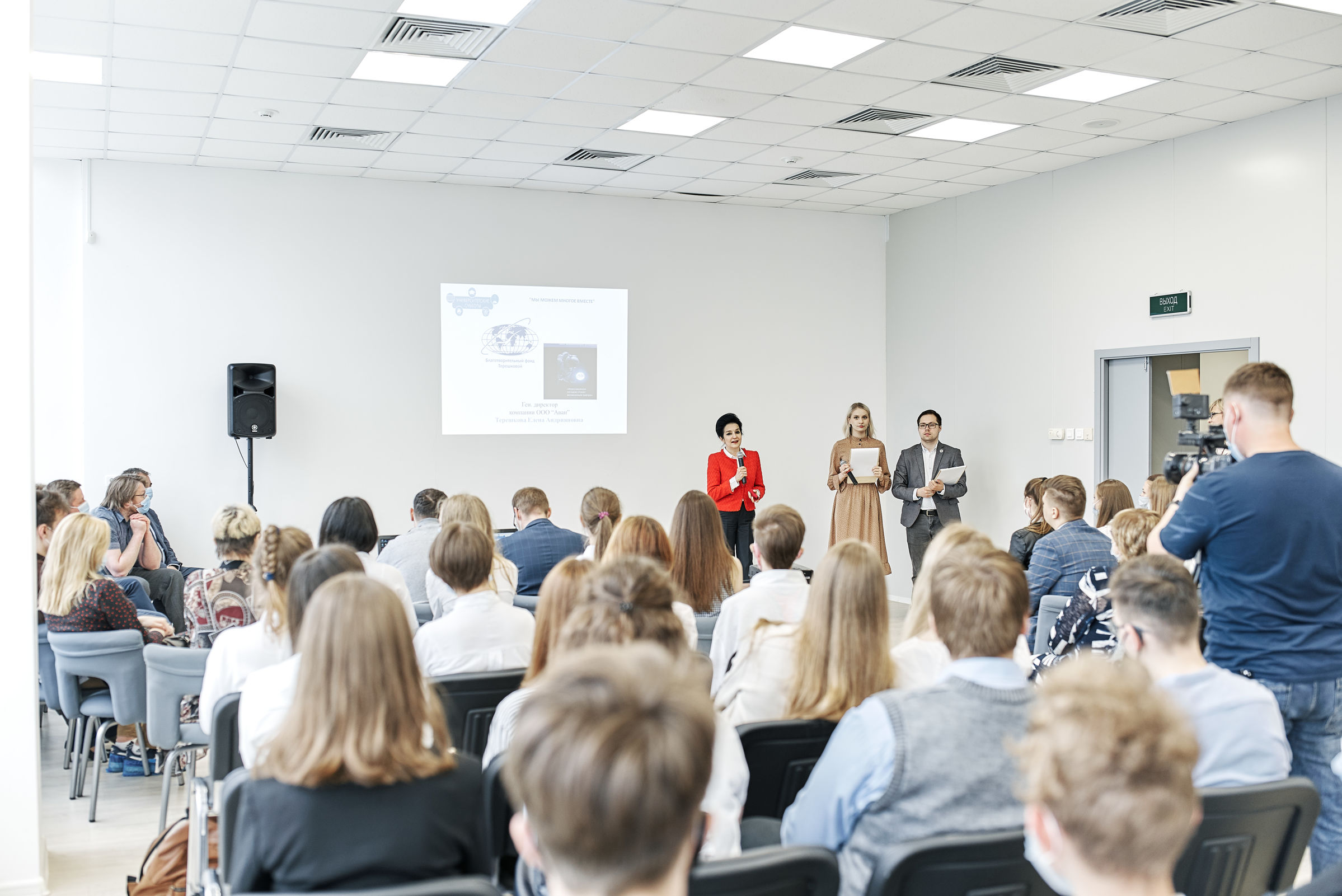Валентина Терешкова стала инициатором проекта «Университетские субботы», в который включились ярославские школы