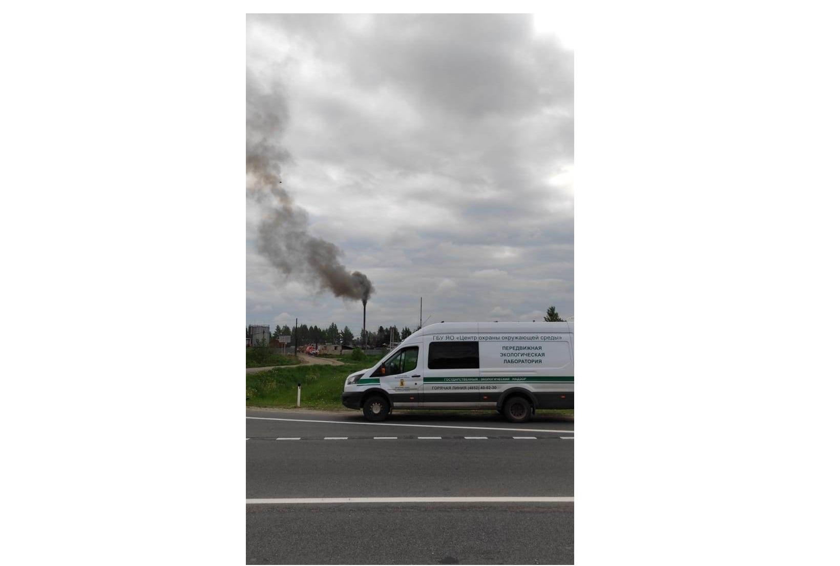 В Ярославском районе проводят проверку по факту выбросов дымовых газов черного цвета от асфальтобетонного завода