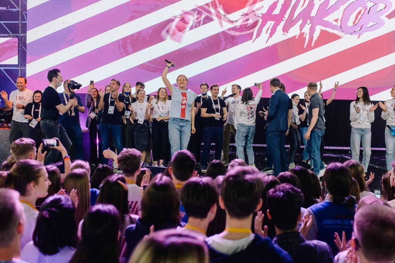 Ярославская делегация побывала на Всероссийском школьном пикнике в Москве