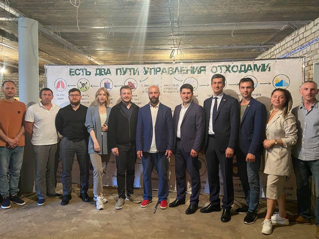 В Ярославле открыли новое экопространство – ЭкоЛофт «Л.У.В.Р.»