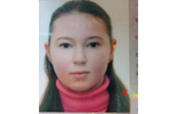 В Ярославле ищут 17-летнюю девушку