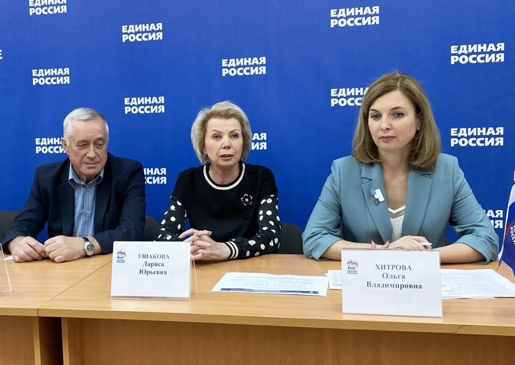 Депутат Лариса Ушакова: за поддержку спасибо, но цыплят по осени считают