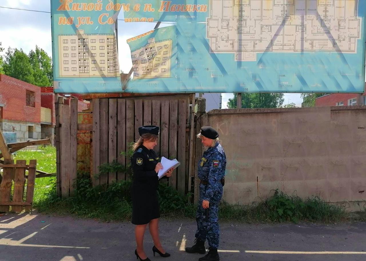 Ярославские приставы арестовали имущество строительной фирмы за долг в 10,5 млн рублей