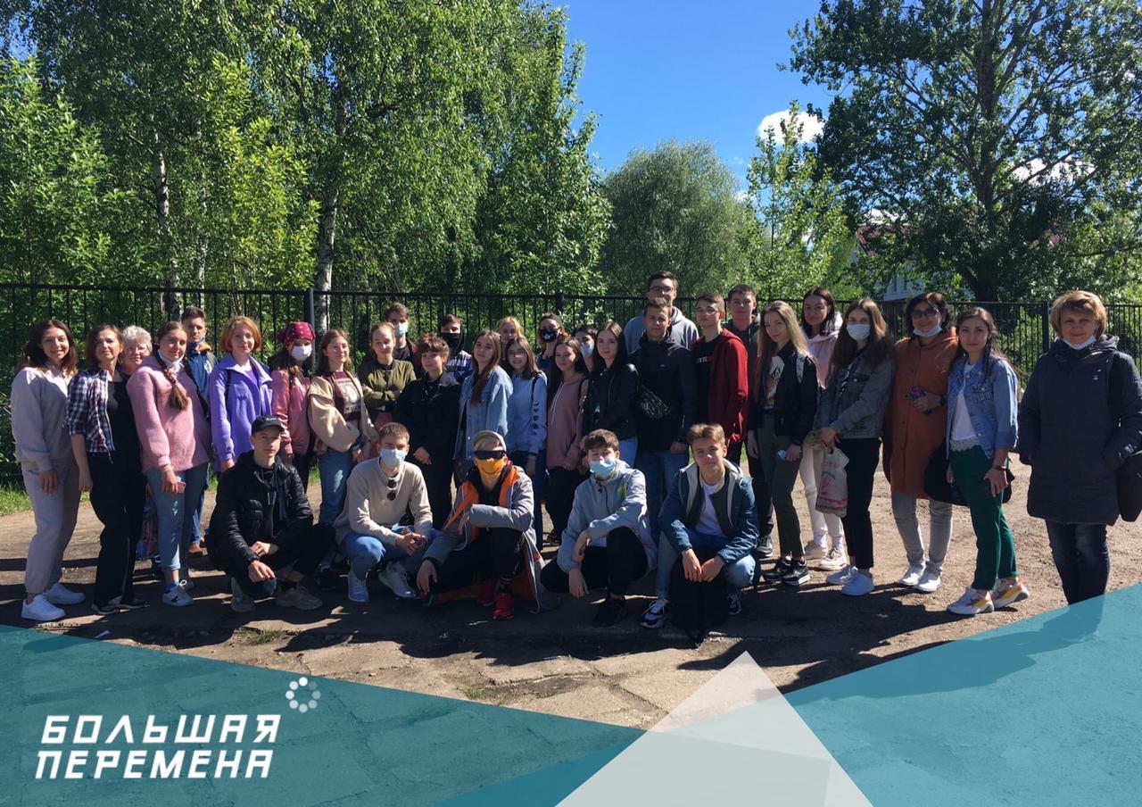 Ярославские школьники приняли участие в открытии всероссийского фестиваля
