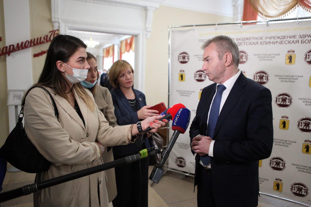 Ярославская областная детская больница отмечает 75-летие