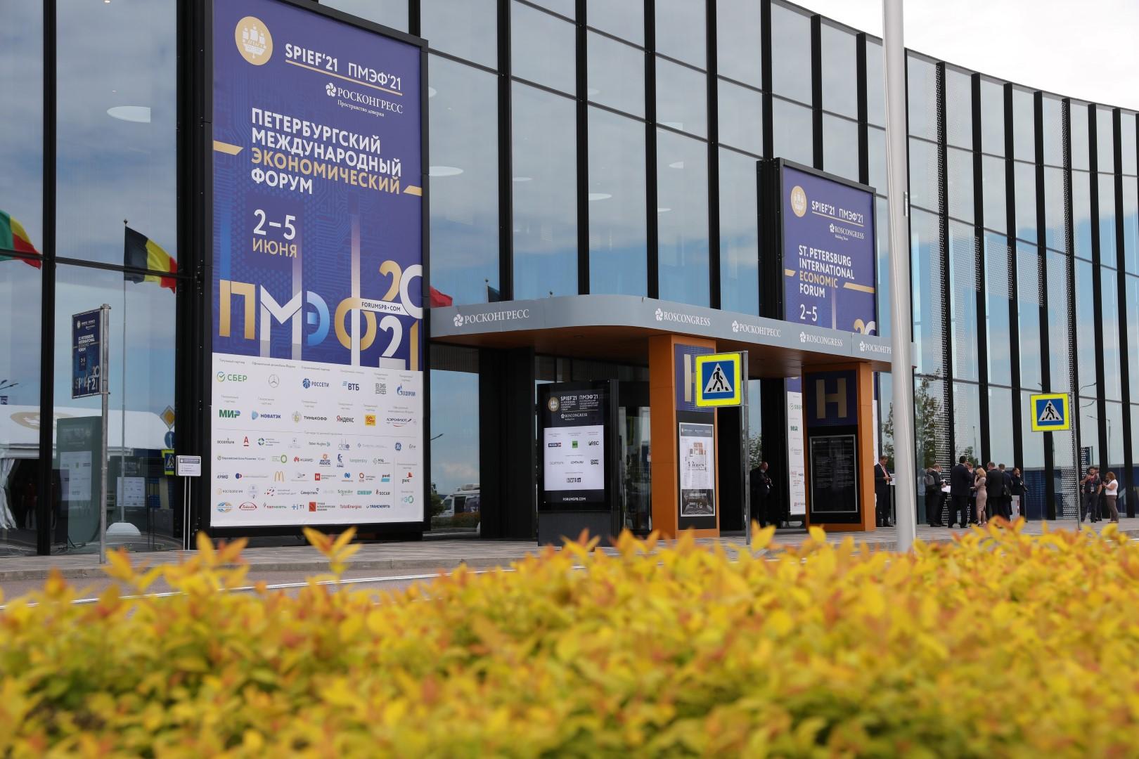 Дмитрий Миронов: область планирует заключить максимальное количество соглашений на ПМЭФ-2021