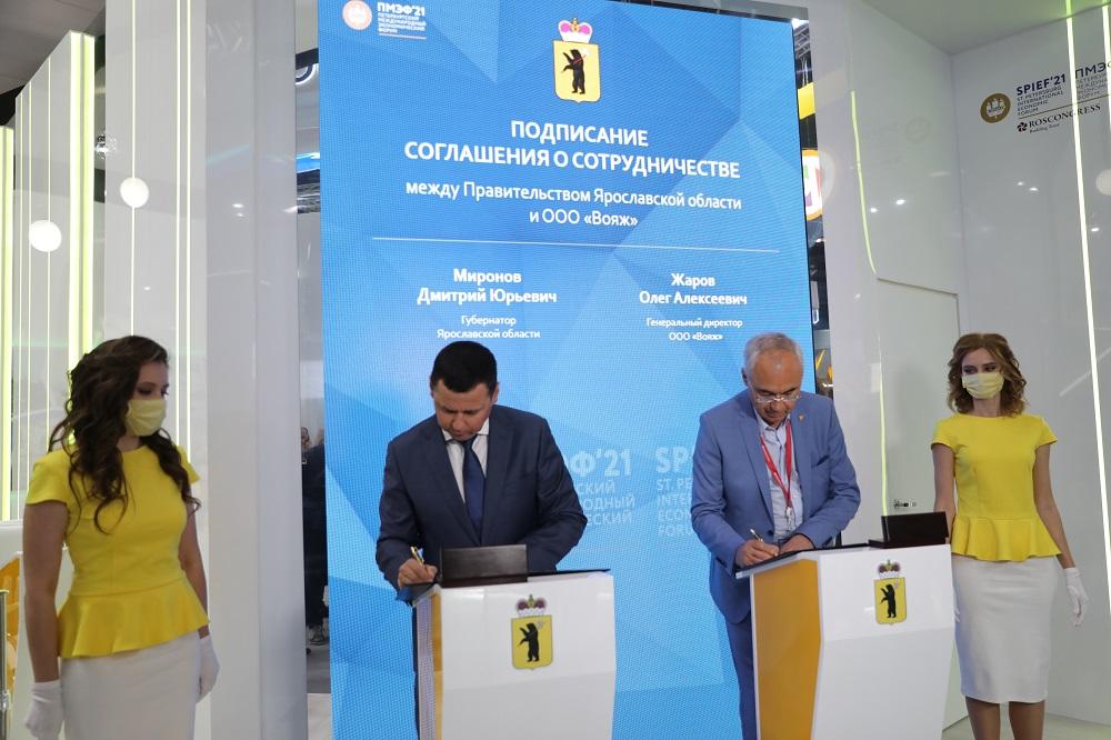 Дмитрий Миронов: в развитие туристической инфраструктуры Ростова будет вложено 1,6 млрд рублей частных инвестиций