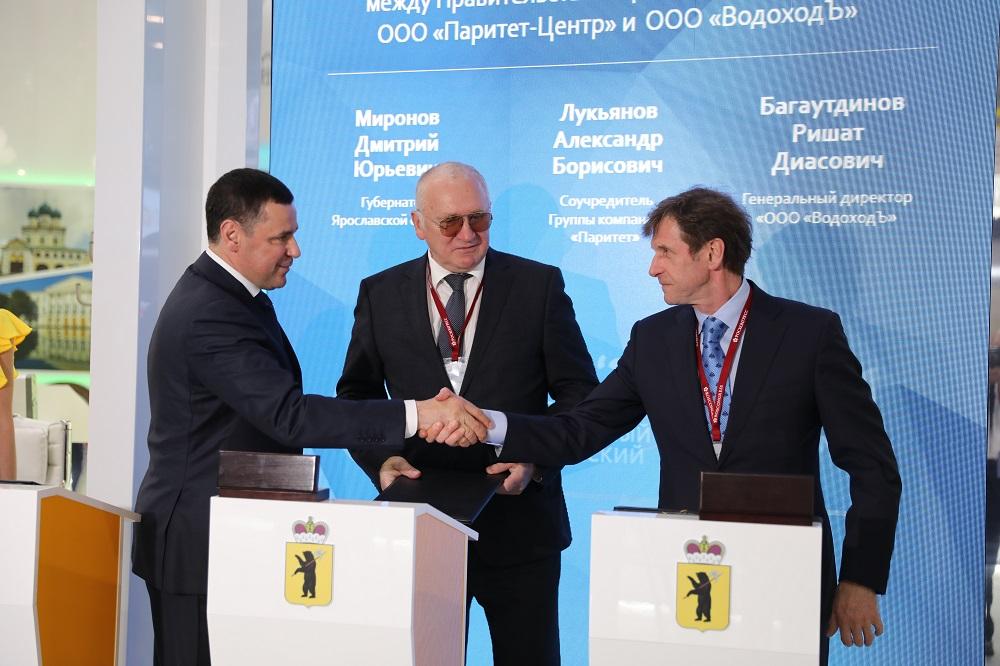 В Ярославле создадут первый электрический катамаран
