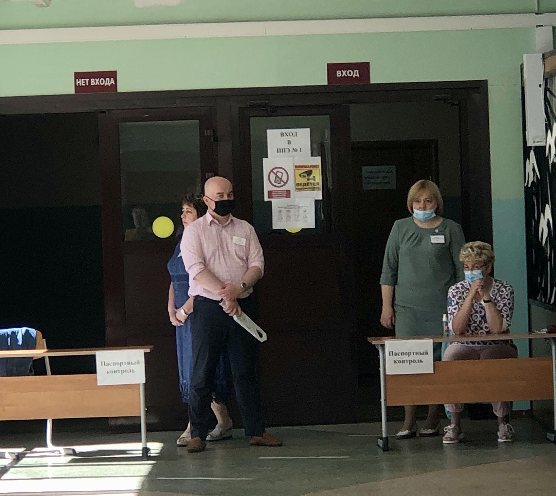 Ярославские выпускники написали ЕГЭ по русскому языку