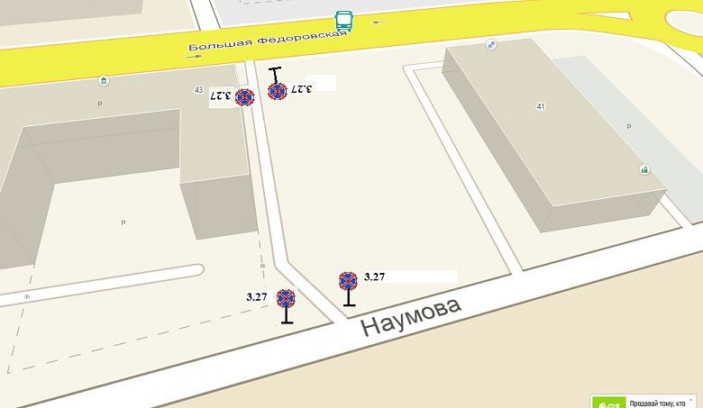 В Красноперекопском районе Ярославля ограничат стоянку транспорта
