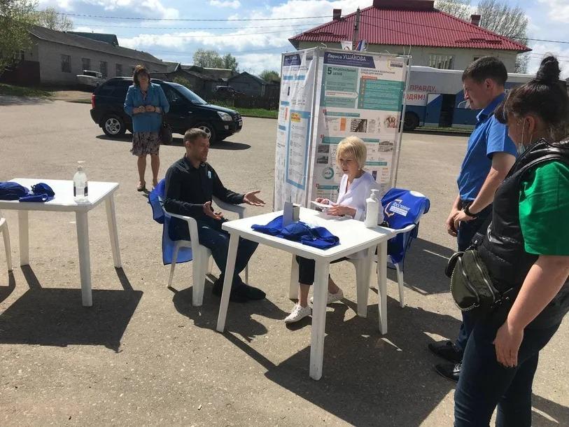 Эксперты поделились мнением о работе «Мобильной приемной» фонда «Ярославия» в регионе