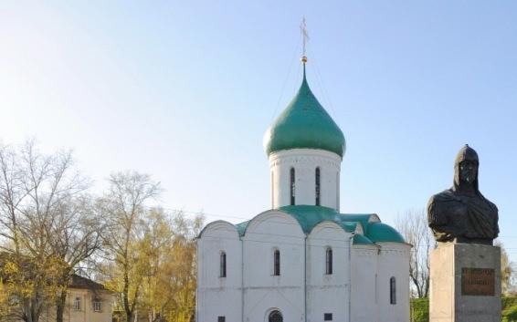 800-летие Александра Невского будет широко отмечаться в Ярославле и Переславле-Залесском