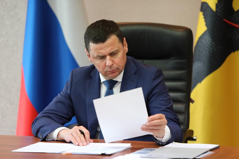 Межведомственные советы по развитию добровольчества создадут в каждом районе Ярославской области