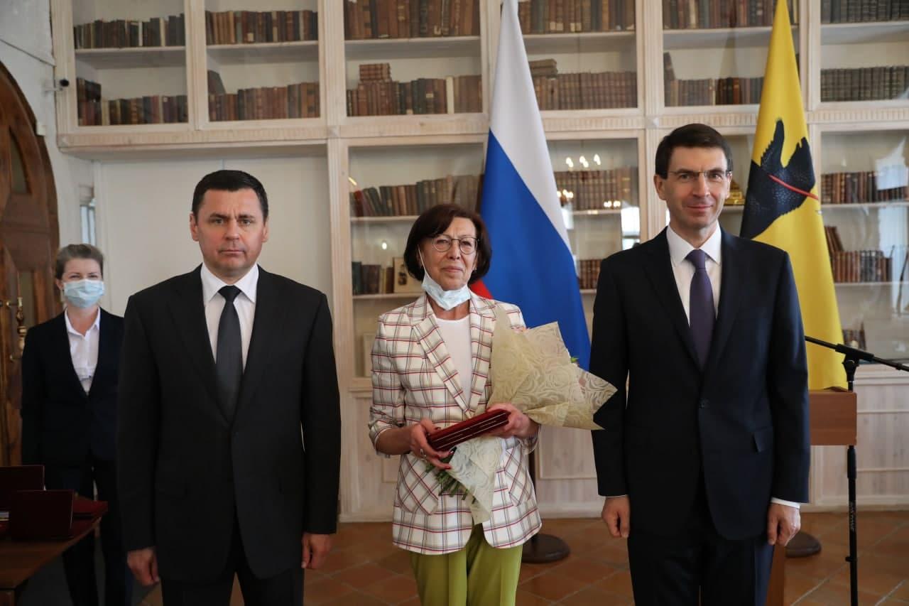 В День России жителям Ярославской области вручили государственные и региональные награды