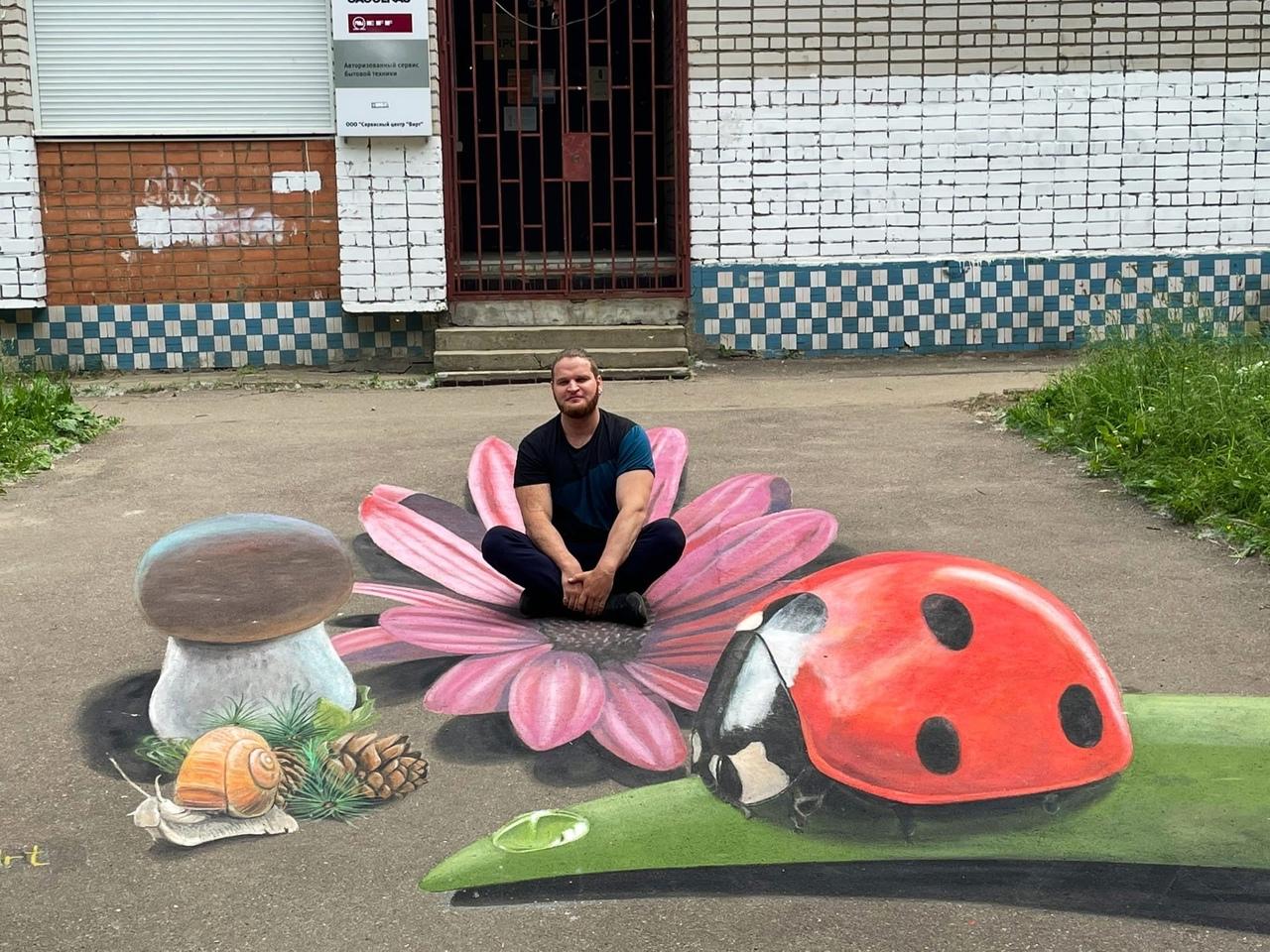 Ярославский уличный художник создал необычную 3D-иллюзию на асфальте