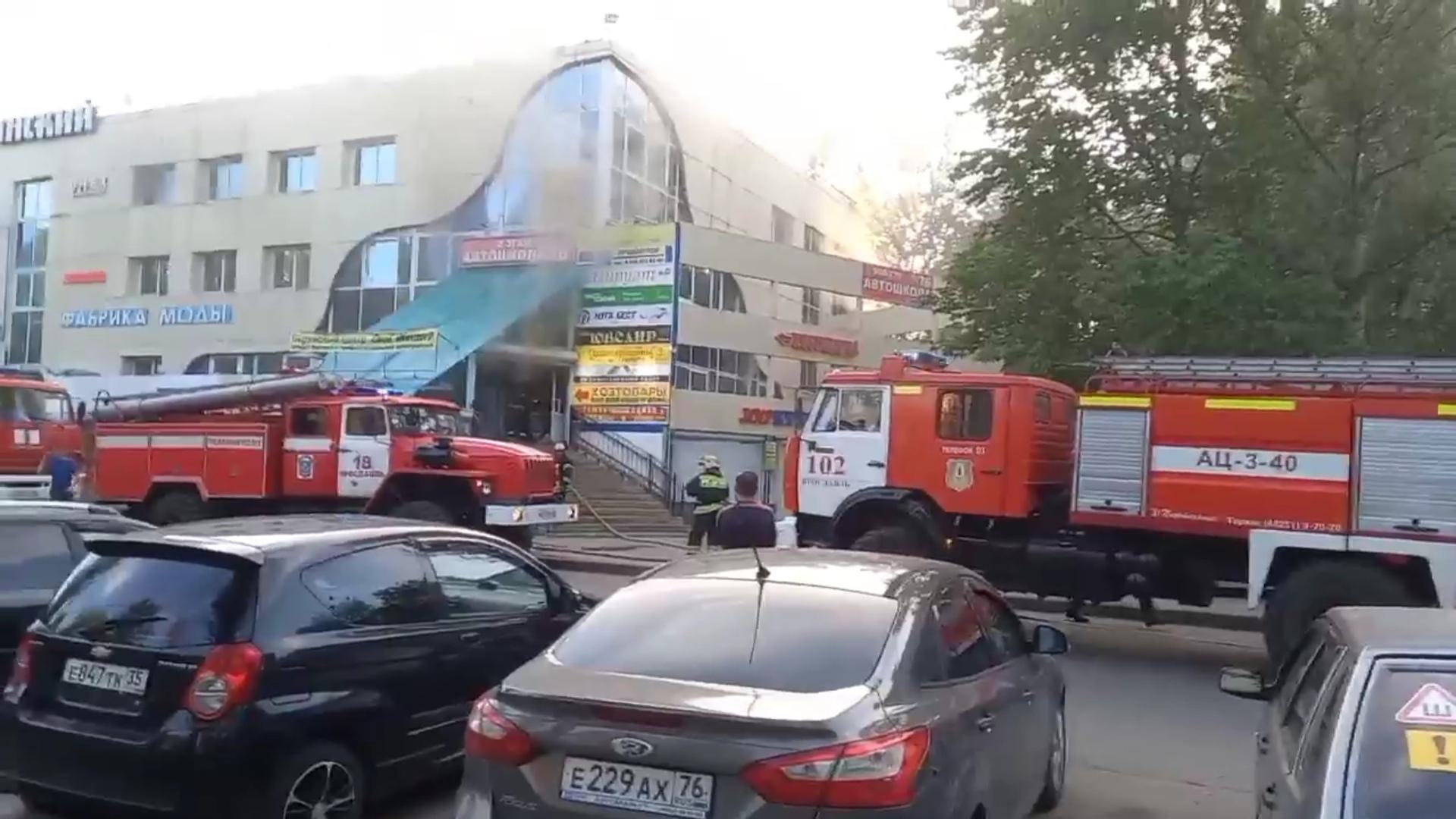 В Ярославле в минувшие выходные произошел пожар в торговом центре