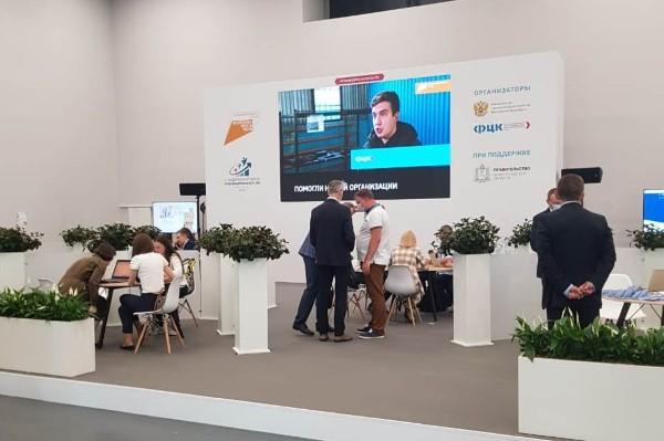 Делегация Ярославской области принимает участие в работе всероссийского форума «Производительность 360»