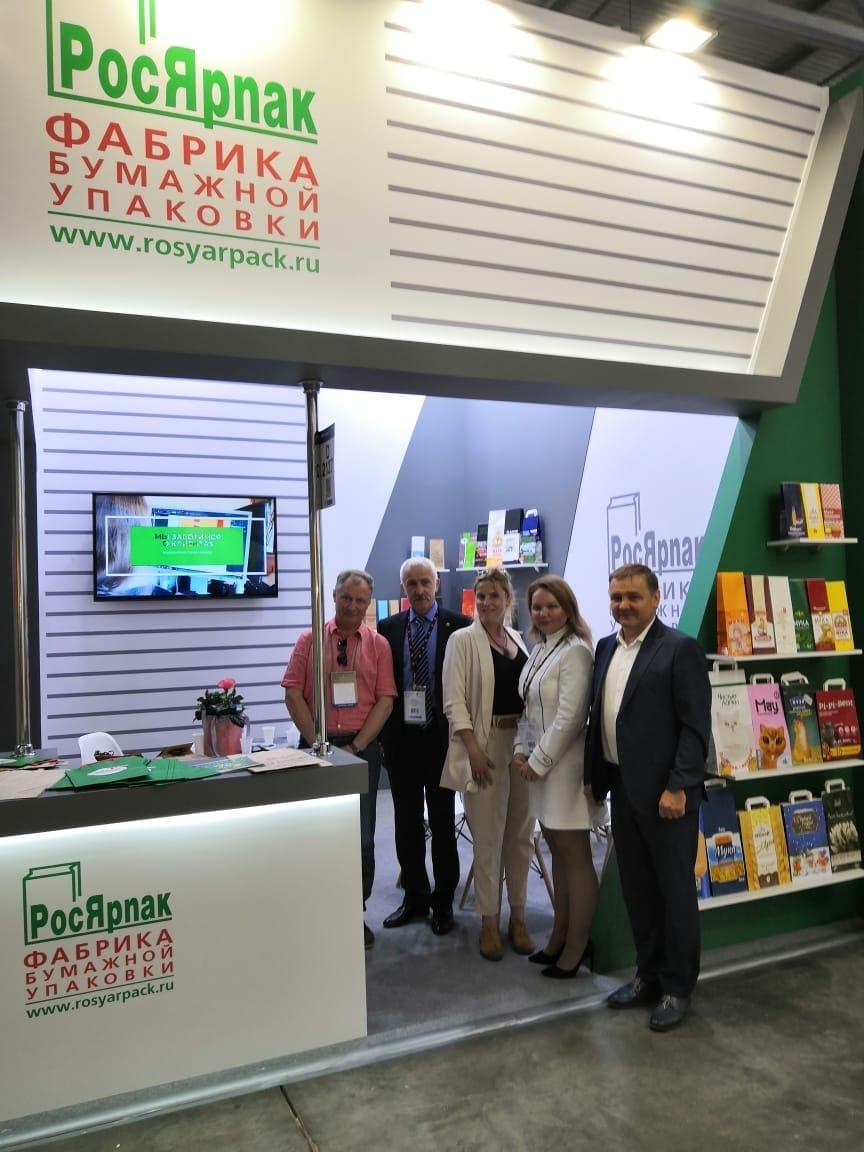 Международная выставка упаковки открывает ярославским производителям новые зарубежные рынки