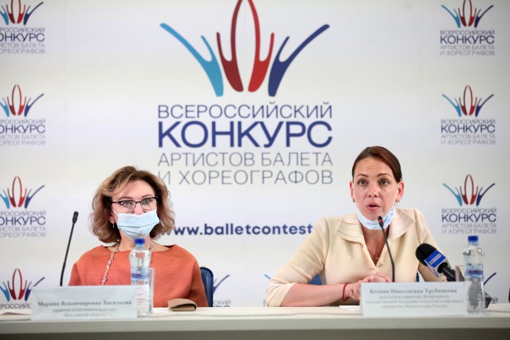 Всероссийский конкурс артистов балета и хореографов стартовал в Ярославле